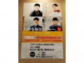 マクドナルド 阪急川西能勢口駅店