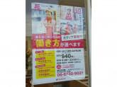 ほっともっと 東大阪渋川町店