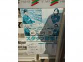 セブン-イレブン 千葉東寺山町店