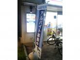 ローソン JR河内磐船駅前店