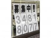 セブン-イレブン 渋谷笹塚東店