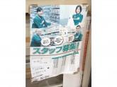 セブン‐イレブン 広島京橋町店