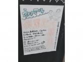 瀬戸田レモンと肉巻き野菜串 練◎(ネリマル)