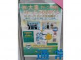 (株)大滝 赤羽店