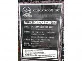 ODEON ROOM 102(オデヲン ルーム イチマルニ)