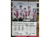 セブン-イレブン 八王子久保山1丁目店