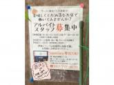 Sagamihara 欅 (ケヤキ)