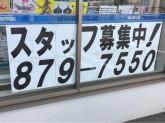 ローソン 札幌北郷2条十二丁目店