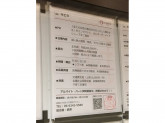 KiBERA(キビラ) エキマルシェ大阪店