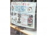 ローソン 梅田二丁目店