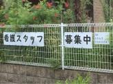 ベティさんの家 太田川