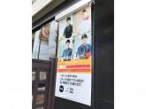 マクドナルド 神戸北町店
