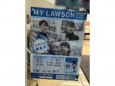ローソン 札幌北5条西六丁目店