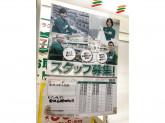 セブン-イレブン 東村山廻田町店