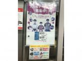 ケンタッキーフライドチキン札幌麻生店