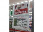スギ薬局 尼崎西長洲店