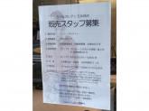 クールカレアン 五反田店