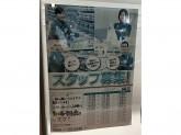 セブン-イレブン 知多朝倉町店