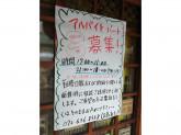 吉鳥茨木店
