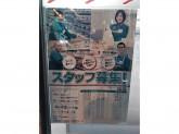 セブン-イレブン 浦和常盤10丁目店