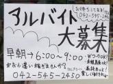セブン-イレブン 昭島玉川町5丁目店
