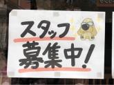 犬の美容室アスティ 本中山店