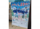 ファミリーマート 丸萬椎名町北口店