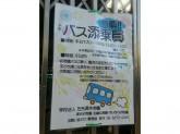 加賀幼稚園
