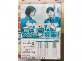 セブン-イレブン 渋谷千駄ヶ谷3丁目店