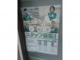 セブン-イレブン 新宿西早稲田3丁目店