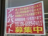 セブン-イレブン 大阪北島2丁目店