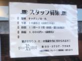 銀座和蘭豆 サンライズ蒲田店