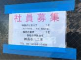 株式会社長谷川工業