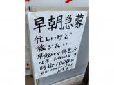 セブン-イレブン 東所沢駅前店