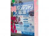 ラビット21 東所沢店