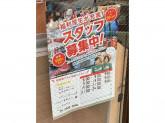 セブン-イレブン 所沢航空公園駅西口店