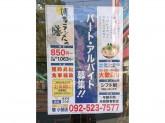 博多ラーメン 膳(ぜん) 小笹店