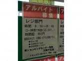 イケチュー 三国ヶ丘店