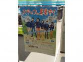 ファミリーマート 仙台中央一丁目店