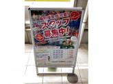 セブン-イレブン 板橋徳丸1丁目店