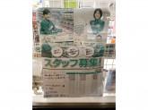 セブン-イレブン 福山新市町店