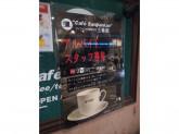 Cafe Sanbankan(カフェ 三番館) みのおキューズモール店