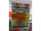セブン‐イレブン 島田金谷河原店