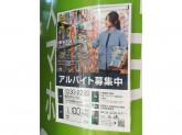 GEO mobile(ゲオモバイル) 大阪なんば店