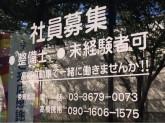 株式会社高橋自動車