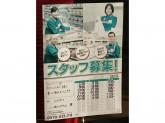セブン-イレブン 八幡戸津中代店