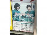 セブン-イレブン 川崎下小田中東店