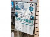 セブン-イレブン 杉並桃井四丁目店
