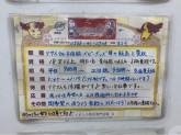 comacchio(コマッキオ) イオン小牧店