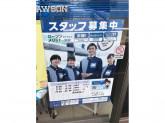 ローソン 板橋赤塚3丁目店